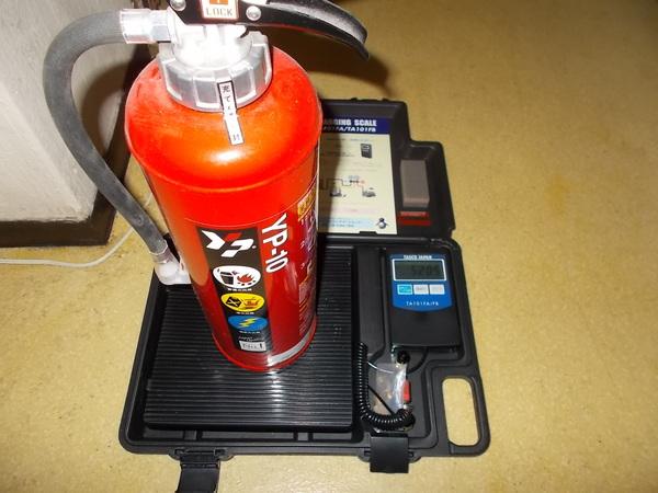 消火器点検のサムネイル