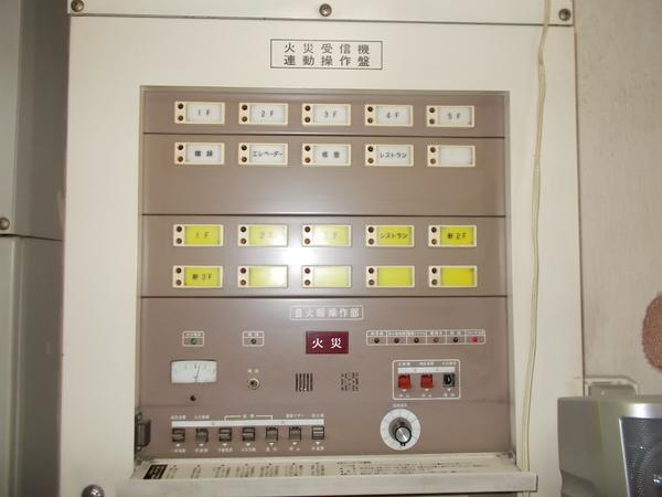 火災受信盤、連動操作盤 点検