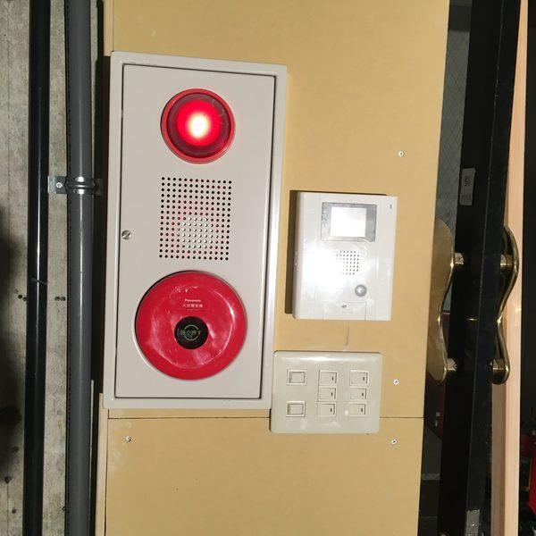 全面改装に伴い感知器・総合盤 移設のサムネイル