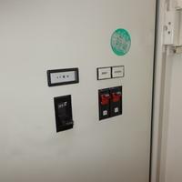 電気工事及び消防設備工事のサムネイル