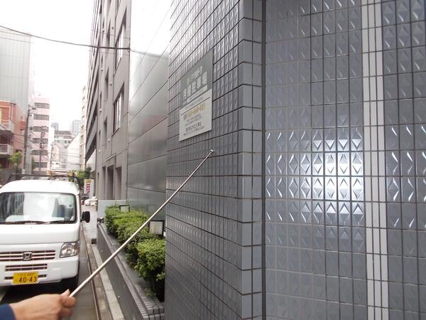 東京都中央区 特定建築物定期検査(旧特殊建築物)
