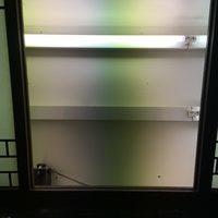 栃木県宇都宮市 照明器具交換工事のサムネイル