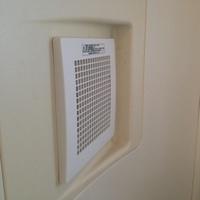 栃木県佐野市 浴室換気扇交換工事のサムネイル