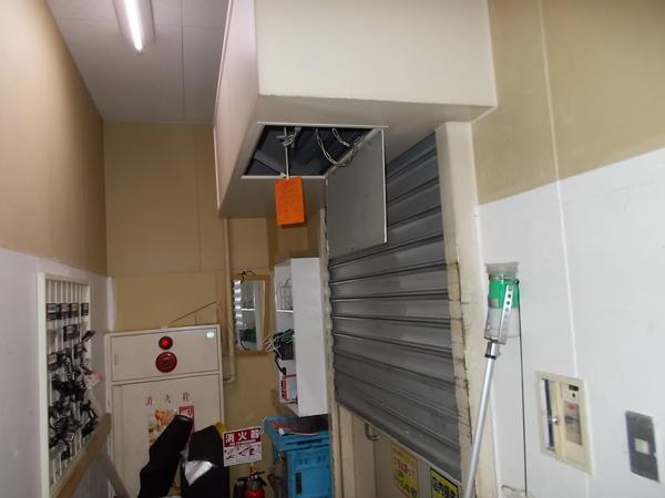 防火設備定期検査(栃木県)