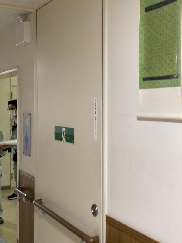 防火設備定期検査(千葉県船橋市)