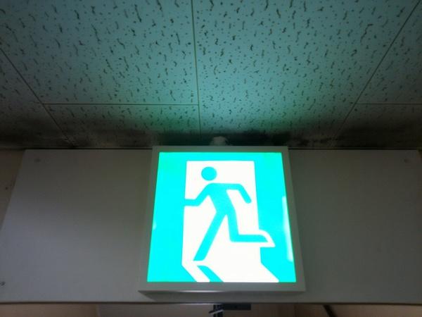 茨城県取手市の総合病院にて消防設備点検実施のサムネイル