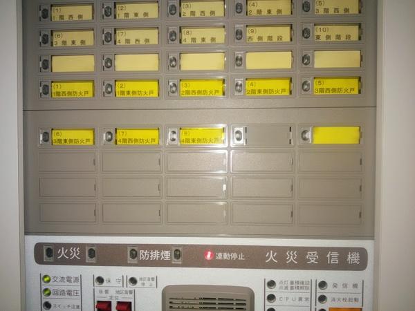 防火設備定期検査(宮城県仙台市)
